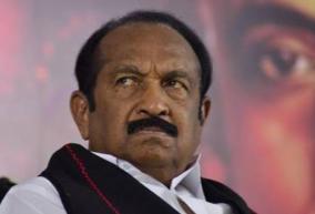 vaiko-on-srilankan-tamils-issue