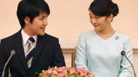 japanese-princess-rejects-1-2-million-payout-ahead-of-wedding-to-commoner-reports