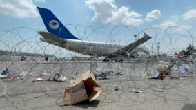 qatar-fm-says-working-with-taliban-to-reopen-kabul-airport