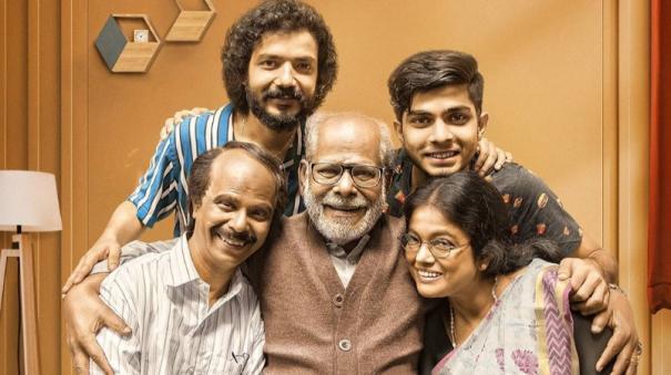 home-malayalam-movie-review