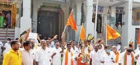 hindu-munnani-protest