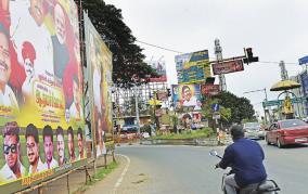 banners-in-puducherry