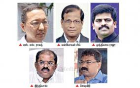 andhra-high-court