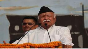 rss-to-hold-coordination-meeting-in-nagpur-on-friday-likely-to-discuss-strategy-for-assembly-polls-in-5-states