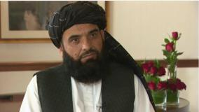 we-have-right-to-raise-our-voice-for-muslims-in-kashmir-says-taliban