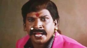 naai-sekhar-title-creates-trouble-for-vadivelu