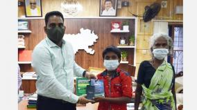 district-collector-arranges-free-education-for-students-who-have-lost-their-parents