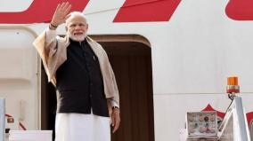 pm-modi-likely-to-visit-us-later-this-month-no-official-word-on-it-yet
