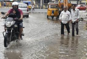 heavy-rain-chance-in-7-districts