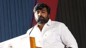 vijay-sethupathi-speech-at-laabam-press-meet