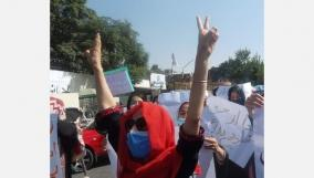 afghan-women-take-to-kabul-streets-to-demand-rights-under-taliban-rule