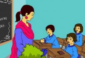 13-teachers-selected-for-best-teacher-award-from-coimbatore-district