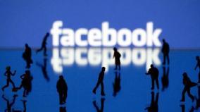 facebook-mistakenly-labels-black-men-primates