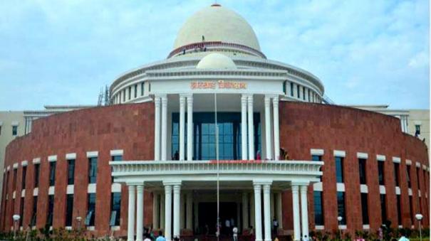 jharkhand-assembly