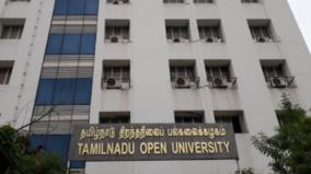 tn-open-university