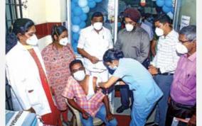 24-hrs-vaccine-camp