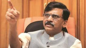 why-do-you-hate-nehru-so-much-sanjay-raut-asks-centre