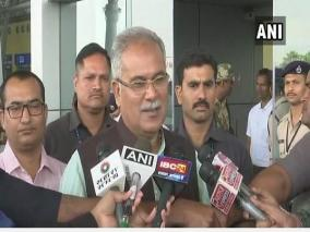 chhattisgarh-police-files-case-against-chief-minister-s-father