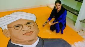radhakrishnan-painting