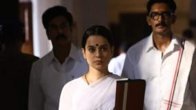 kangana-thanked-pvr-regarding-thalaivi-release