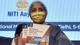 national-monetization-pipeline