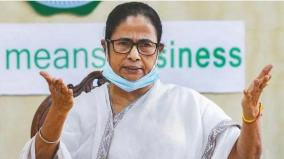 west-bengal-bypolls-tmc-officially-names-mamata-banerjee-as-candidate-from-bhabanipur