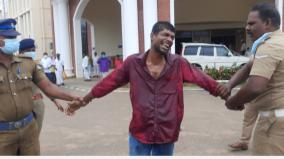 youth-attempts-suicide-by-pouring-petrol-at-thanjavur-district-collectorate