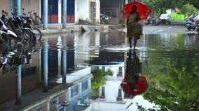 chance-of-rain-in-tamil-nadu-for-next-5-days-meteorological-center