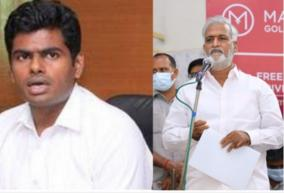 do-not-keep-god-and-do-politics-you-also-have-the-name-sami-minister-sekarbabu-s-request-to-annamalai