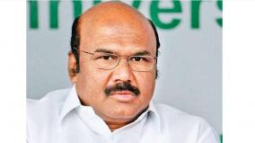 aiadmk-on-local-body-election