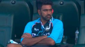 eng-vs-ind-twitter-dejected-spotting-ravichandran-ashwin-sitting-all-alone-at-the-oval