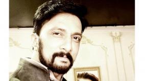 kannada-actor-fans-atrocity