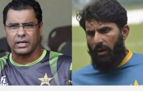 misbah-steps-down-as-pakistan-head-coach-bowling-coach-waqar-younis-also-resigns