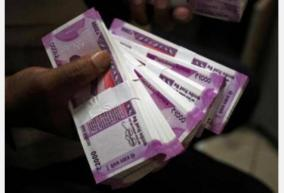property-in-excess-of-income-coimbatore-bribery-case-against-dindigul-police-inspector