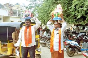 vinayagar-chathurthi