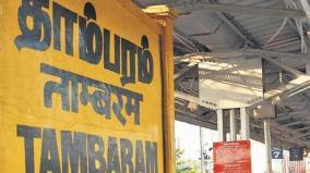 tambaram-corporation