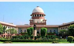 supreme-court-condemns-central-govt
