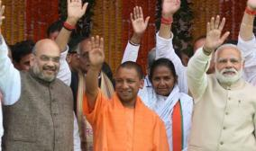 bjp-will-win-up-election-says-poll