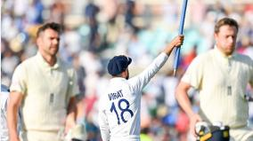 brilliant-bumrah-canny-jadeja-blow-away-england-as-india-win-4th-test-by-157-runs