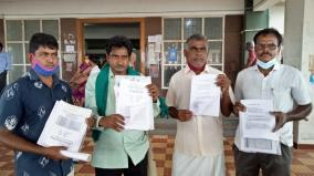 covering-various-details-of-the-location-of-the-11-quarries-complaint-to-the-tirupur-collector-seeking-cancellation-of-the-hearing