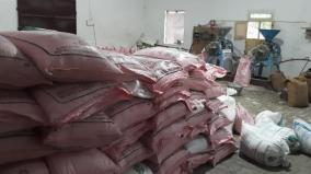 seizure-of-24-tonnes-of-ration-rice-stored-at-rice-mill-4-arrested