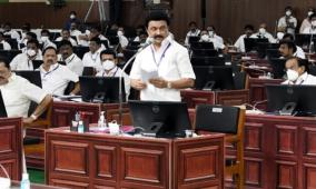 according-to-the-internal-price-hike-will-take-effect-from-january-2022-chief-minister-stalin-s-announcement
