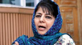 mehbooba-mufti-says-under-house-arrest-fake-claims-of-normalcy-exposed