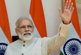 pm-modi-addresses-shikshak-parv-inaugurates-sign-language-dictionary-other-educational-initiatives