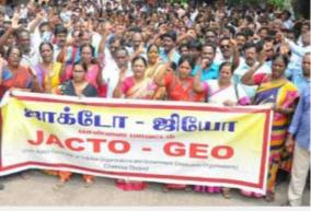 the-chief-will-implement-the-old-pension-scheme-jacto-geo-hope