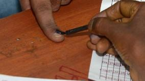 tenkasi-reservaion-slot-for-panchayat-elections-announced
