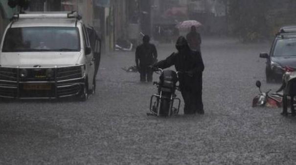 rain-chance-for-5-days