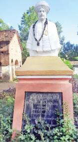 mayuram-vedhanayagam-pillai