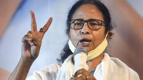 bhabanipur-bypoll-congress-not-to-field-its-candidate-against-mamata-banerjee