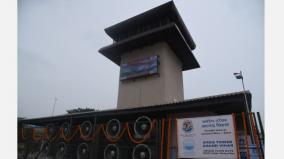 clean-air-for-blue-skies-inaugurated-a-smog-tower-in-delhi